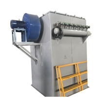 MC type pulse bag powder dust collector